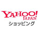 Yahoo!ショッピング店はこちら