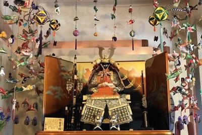 伊豆稲取温泉 つるし端午の福まつり(発祥の「雛のつるし飾りまつり」)