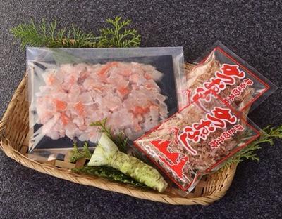 プレスリリース。伊豆網元料理徳造丸の「トロ金目鯛わさび丼のもと」を インターネット限定販売