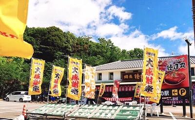 伊豆高原店。魚惣菜を中心に、伊豆グルメや伊豆高原名物が豊富にございます。