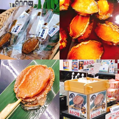 伊豆で食べ歩きを楽しむ海鮮鮑あわび串!新発売しました。伊豆グルメ・新名物として販売中。