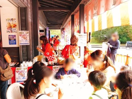 秋の大感謝祭を、伊豆高原店・伊豆稲取ところてんの里の2店にて同時開催。徳造丸