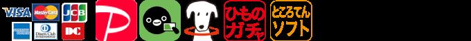 徳造丸 海鮮家 箱根湯本店 土産売店