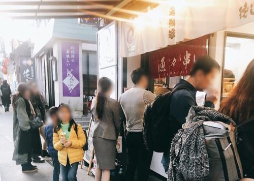 箱根湯本店リニューアルオープン。すぐ食べられる魚々串屋併設。箱根お土産も。徳造丸