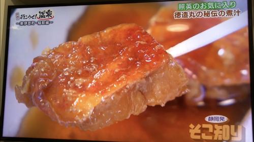金目鯛の煮付け(漁師煮)テレビ取材 照英様ご愛用秘伝の煮汁 伊豆稲取港店