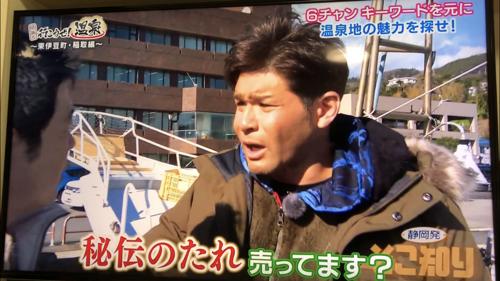 テレビ取材 照英様ご愛用秘伝の煮汁 伊豆稲取港店 金目鯛の煮付けも