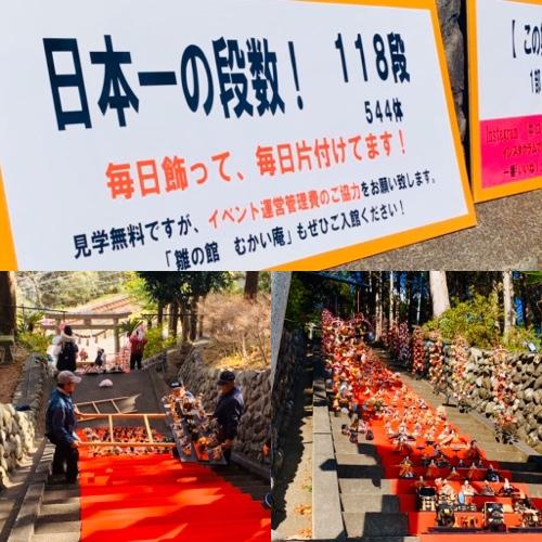 伊豆稲取温泉 日本一ひな壇飾毎日飾ってます!雛のつるし飾りまつり