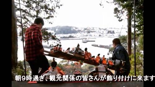 ② 伊豆稲取温泉発祥 雛のつるし飾りまつり 日本一ひな壇飾り118段