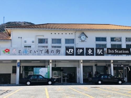 JR伊東駅 徳造丸 とくぞう伊豆伊東駅ナカ店