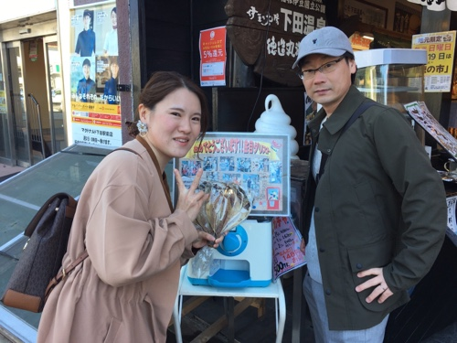 伊豆下田駅前店 ひものガチャポン伊豆名物 お土産にも ランキング1位あじひもの