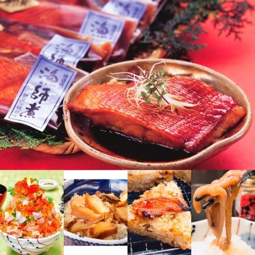 海鮮伊豆グルメを産地直送 金目鯛煮付け あわび御飯 キャンペーン中
