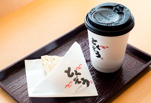 ぐり抹茶とサフィール踊り子採用で人気の、さざえ焼きおにぎり 伊豆さざえ100%