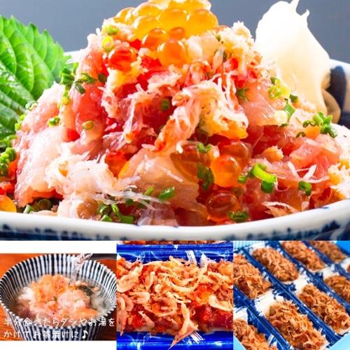 伊豆グルメ魚屋直営まかない海鮮丼 製造直売 お取り寄せ通販 徳造丸