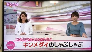 日本テレビ系列で放映 徳造丸本店の金目鯛しゃぶしゃぶ