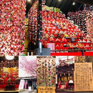 東伊豆町稲取温泉発祥 雛のつるし飾りまつり 日本一118段雛壇